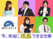ベンチャー企業だから 若いメンバーが多いです☆ ⇒一緒に楽しい仕事をしよう!