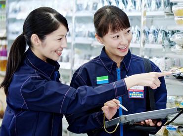 【コンビニstaff】◆【 ファミリーマート 】で働こう♪ ◆お仕事はシンプル☆ レジ、品出しなど!働きやすさ◎先輩が丁寧に教えるので、安心♪