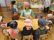 未来の宝である子どもたちに美味しい給食を一緒に提供しませんか? 子どもたちから学ぶことがあり、やりがいのある職場です♪