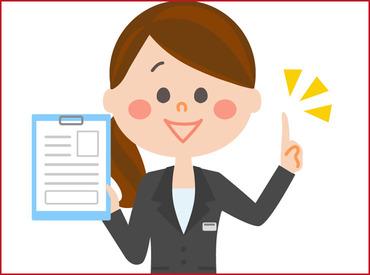 【保険事務】\未経験歓迎/保険に詳しくなくてもOK!申込書の書類チェックや内容の確認など♪『9~18時』の勤務★残業ほぼなし!