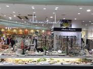 <<お店はこちら…>> 盛岡駅前フェザン1Fの店舗です。駅直結・車通勤OKなので通勤のストレスもありません。