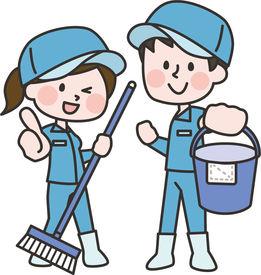 【清掃スタッフ】★日勤・夜勤どちらでもOK!★週1日~あなたのペースで働けます!楽しく優しい仲間と、一緒に掃除しませんか?