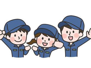 ◆◇ 県内に案件多数♪ ◇◆ 「まずは登録…」もOK! WEB登録を済ませたら あとは気になるお仕事を待つだけ★