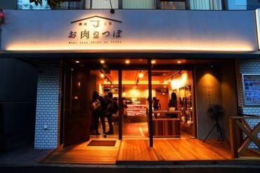 札幌でも珍しいオープンテラスの全開放型の精肉店。オシャレな感じながら開放感のある外観はお客様が入りやすい、そんなお店です