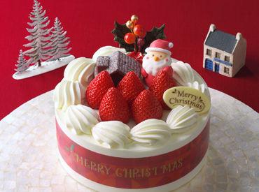 """【クリスマスケーキ販売】★* クリスマス限定 *★12/23~12/25♪*゜超短期""""3日間""""!大人気のXmasケーキ販売◎《未経験OK!!》《学生歓迎*》"""