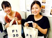 自分のスケジュール優先OK!イキイキ!楽しくお仕事! 画像のバッグは、エフワン30周年記念で作られたものですよ♪