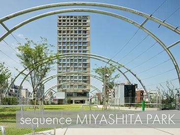 **sequence MIYASHITA PARK** 8/1 NEW OPEN! 話題沸騰の場所で働けます★