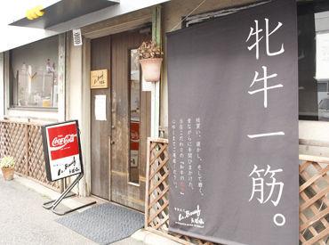 ★まかない無料&食べ放題★ 人気メニュー堂々のNo1は【焼肉】!! お腹いっぱい食べても0円…!お財布に優しすぎる◎