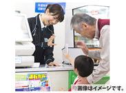 未経験さん大歓迎◎ 「Suicaで支払いの時はココを押すだけ!」「この商品はこうやって並べて…」など丁寧にサポート♪