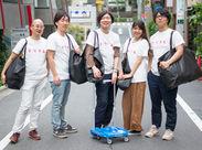 <五反田駅から徒歩8分>20代の男女が中心の会社です。大学生~主婦(夫)さんまで幅広く大歓迎♪
