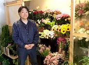 ≪社割あり≫ お店のお花をお得に購入できます☆彡 切り花から鉢植えまで幅広く取扱っています◎