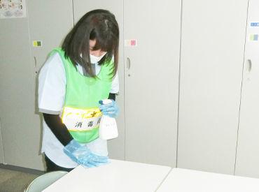 オフィスを清潔に保つために消毒している写真です★ 特別難しいことは無いので安心♪ ※日によって、一般的な清掃もあります。