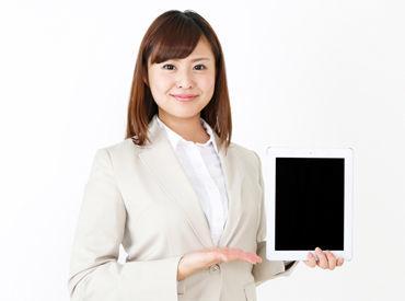 10月末までの短期のお仕事♪ 無理なく働けるので、 お小遣い稼ぎやWワークにも最適です◎ ※イメージ画像