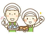 \主婦さん多数活躍中です!/ 加工といっても、簡単なカットや成型など… 普段、家でやるような作業ばかりです!