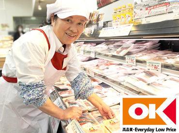 ≪家事スキルが活かせる≫ 野菜やお肉のカット等 普段の家事が仕事に活かせます!