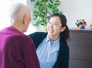 「介護職員初任者研修」以上が必須となります◎ブランクある方もOK!同行訪問などしっかりサポートあり♪気軽にご応募ください!!