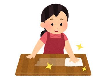 【清掃スタッフ】\最短で6月中旬スタート★/南浜病院で新しく清掃スタッフを募集♪扶養内OK!16:00まで・17:30までを選べます☆