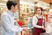 <京都府内に勤務地多数あり!> どなたでも高時給スタートで、シッカリ稼げます◎ ※写真はイメージです