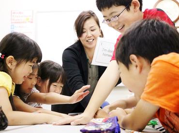 """【子ども英会話講師】""""好き""""な英語を教えるって楽しい♪大手ならではのサポートで安心★スキルアップで半年後には+500円の昇給も!"""