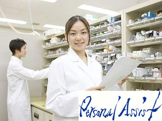 【薬剤師】*◆薬剤師派遣は全案件時給3000円以上保障◆*出張面談も実施中♪家の近くなどご希望の場所まで面談にお伺いします!