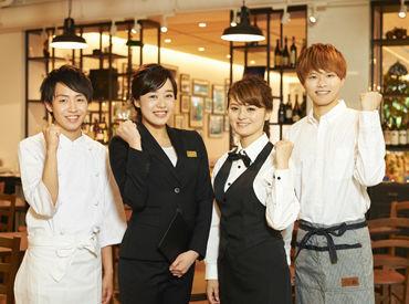【ホールstaff】▼第二新卒歓迎▼おしゃれなレストランだから気持ちよく接客に集中できる♪「正社員/安定収入/待遇充実」を手に入れませんか?