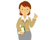 生徒に教える経験がコミュニケーション力UPに!将来に生かせるはず★教員になりたい方、就職活動が控えている方にもオススメ♪