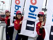 フルタイム/短時間→どちらも大歓迎★ 週4/8hの勤務ができる方はなんと高時給1200円!