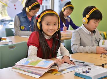 【小学生英語の先生】\英語・子ども好き集まれ!/授業ではなく疑問に答えてあげるオシゴト◎あなたの英語力で子どもたちをぐんぐん引き伸ばす♪