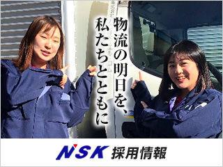 <南信貨物のご紹介> 創業大正12年、長野県に本社を構える総合物流企業です。