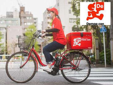 バイク、自転車どちらでもOK◎免許が無くても大丈夫です★ デリバリ―は1hに2~3件ほどなので、落ち着いて配達しましょう♪