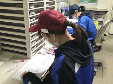 納品業者様の対応や、 倉庫内で作業するスタッフさん用の【仕分けリスト】作成など サポート業務をお任せ◎