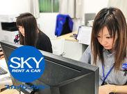 ≪お客さまのサポート♪≫スカイレンタカーを利用するお客様の、予約の受付・空き状況の確認などをお願いします◎
