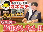 ショーケースに並べたお寿司を販売! 自分で詰めたお寿司がなんだか嬉しい♪ 自然と笑顔で接客できちゃいます◎