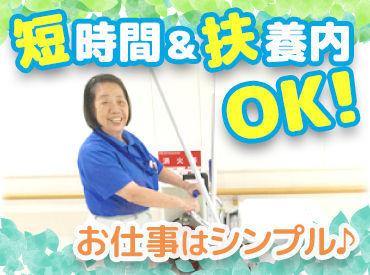 未経験OK!明るく気さくなスタッフがしっかりフォローします!即日勤務OK!きれいな病院で、コツコツお掃除♪