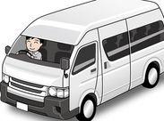 <送迎ドライバー募集> 大型免許をお待ちの方歓迎!マイクロバスの運転をお任せ!普通免許の方はハイエースの運転をお任せ♪