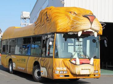 この写真のバスは当社の作品の一例です!色々なものを作っているので毎日が楽しく、刺激的です☆彡
