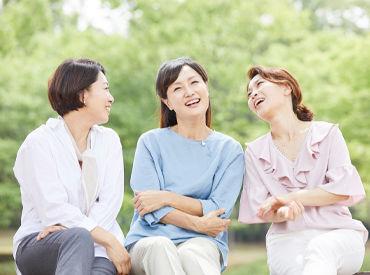 ご自身の体調と相談して働けます♪ 体調が優れない日、ご家族の体調等、 何でもお気軽にご相談くださいね。 ※写真はイメージ