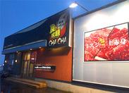 学生さんや主婦さんなど、幅広い世代が多数活躍中のお店♪食べ盛りのあなたに!たった200円でお腹いっぱいお肉が食べられます◎