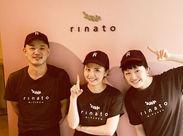 """体にやさしい&ヘルシー♪ 女性や子どもからも大人気""""rinato"""" 今回は本店である代官山で大募集!!"""
