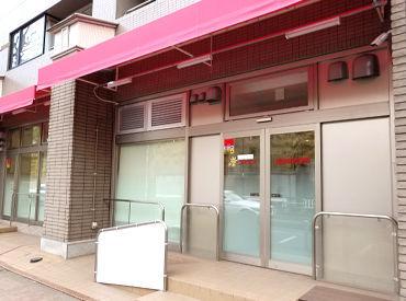 \乃木坂駅から徒歩8分!/ 六本木や表参道も近いので お仕事前後にお買い物もできますよ♪