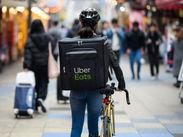 必要なのは自転車とスマホだけ!女性も男性もサクッと稼げるデリバリースタッフです♪