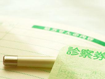 【受付Staff】熊本市と市医師会が協力して開設した検査センターの業務です!支援できる役割を皆で担っていきましょう★≪高時給1500円♪≫