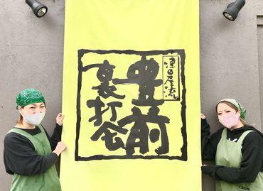 ≪モノレール香春口三萩野駅から徒歩スグ!≫ 駅近なので通勤ラクラク♪ 高校生~シニアの方まで活躍中!