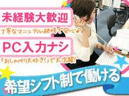 三宮・新大阪支店でオープニングメンバーを大量募集★台本に沿って当社サービスをご案内!