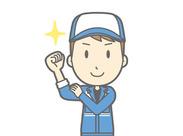 ≪高時給1300円以上≫ 片浜駅から徒歩10分でアクセス良好♪ マイカーでの通勤もOKです!