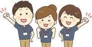 週払い◎働きたいときに働ける!学業・家事・本業・部活やサークルとの両立OK!