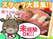 【博多季楽~きら~】未経験OK!人気店で働けるチャンス♪国産黒毛和牛の最高峰・佐賀牛を楽しむならココ!