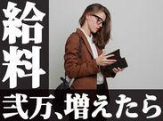 時給が50円上がれば毎⽇8時間勤務を20⽇で8000円。100円上が れば16000円。なら150円上がれば…︖\夢⾒る⾼収⼊ドライバ ー︕/