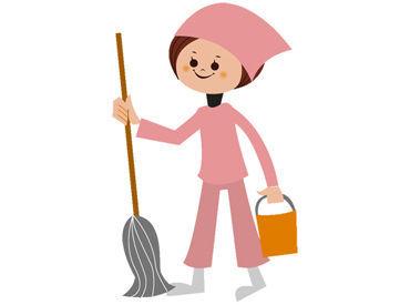 """【清掃スタッフ】-☆おうちで使える""""お掃除テクニック""""が身に付くかも?!?!☆-パチンコ店で清掃◎床の拭き掃除・ゴミ回収など!"""