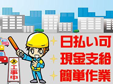 \業務拡大により急成長!!/ 1年中お仕事あり◎景気に左右されない安定した職場! 働きやすさと将来の安定を提供します♪